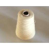 Acryl-Wol 1883 zacht geel 200 gram