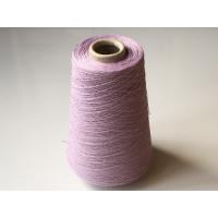 Katoen-Acryl 2181 erica 200 gram
