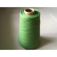 Katoen-Acryl 1998 blad groen 200 gram