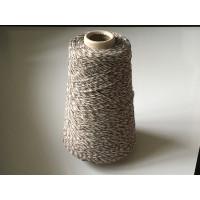 Wol-Acryl 1443 ecru-zand-bruin gemeleerd 200 gram