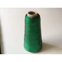 Lurex 1924 groen 50 gram
