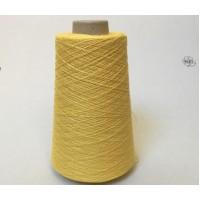 Katoen-Acryl 2111 zonnig geel 200 gram