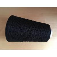Katoen-Acryl 1720 zwart 200 gram
