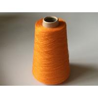 Katoen-Acryl 1993 oranje 200 gram