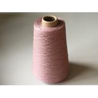 Katoen-Acryl 2005 oud roze 200 gram