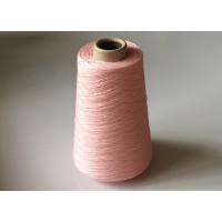 Katoen-Acryl 2004 zacht roze 200 gram