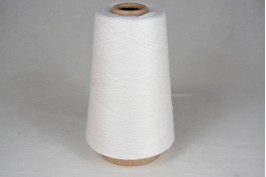 Viscose -1655 Wit 200/750 gram