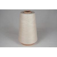 Viscose -1656 Ecru 200/950 gram