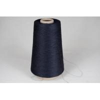 Viscose -1657 Nachtblauw 200 gram