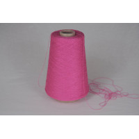 Katoen-Acryl 1412 fuchsia roze 200 gram