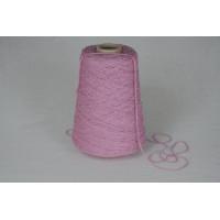 Katoen 1421 amethyst roze 200 gram op=op