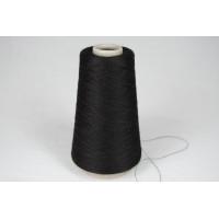 Viscose-Acryl 1570 zwart 200 gram